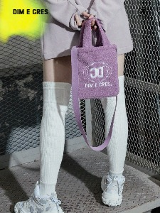 [DIM. E CRES.] REVERSIBLE MINI BAG_LAVENDER